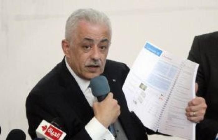 اخبار مصر وزير التعليم 99 من الطلاب تسلموا الكتب ونهاية الأسبوع توزيعها بالكامل Breaking News News