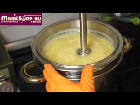 Мыло с нуля на гидроксиде калия быстрым горячим способом за 5 минут - YouTube