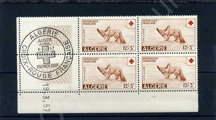 Алжир французский фауна Красный крест блоки полная MNH цветмет 1957