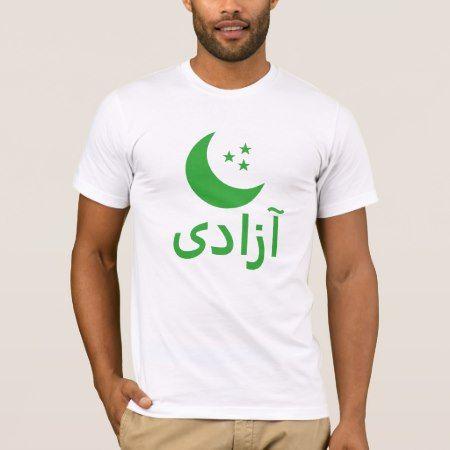 آزادی Liberty in Persian T-Shirt - click to get yours right now!