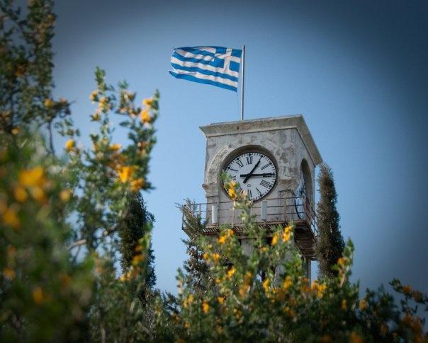 clock tower in Elefsina