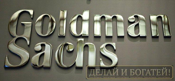 Goldman Sachs: Биткойн ожидает волна коррекции, за которой последует рост до 4000$.   Эксперты Goldman Sachs полагают, что биткойн вскоре может испытать глобальную коррекцию, после чего поднимется до новых высот и возьмет очередной ценовой рекорд.  В информационной рассылке для клиентов, распространенной в прошлое воскресенье Goldman Sachs, содержится прогноз Шебы Джафари, главы отдела технического анализа, в соответствии с которым, невзирая на то, что коррекция биткойна еще не завершилась…