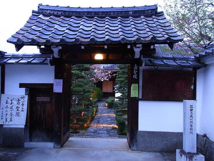 妙心寺寿聖院