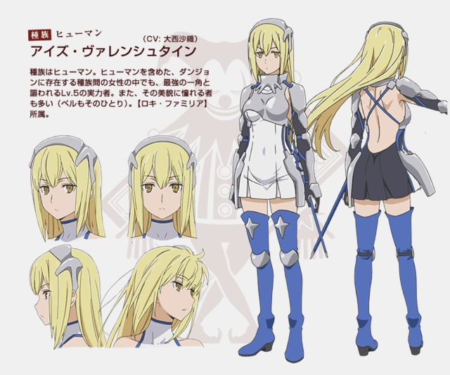 "Crunchyroll - ""Is It Wrong To Try And Pick Up Girls In A Dungeon?"" Anime Character Designs Previewed"