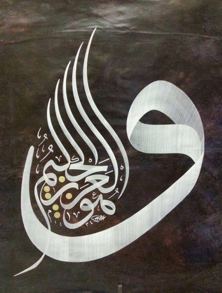 DesertRose::: Allah