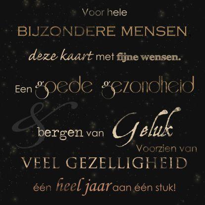tekst nieuwjaarskaart