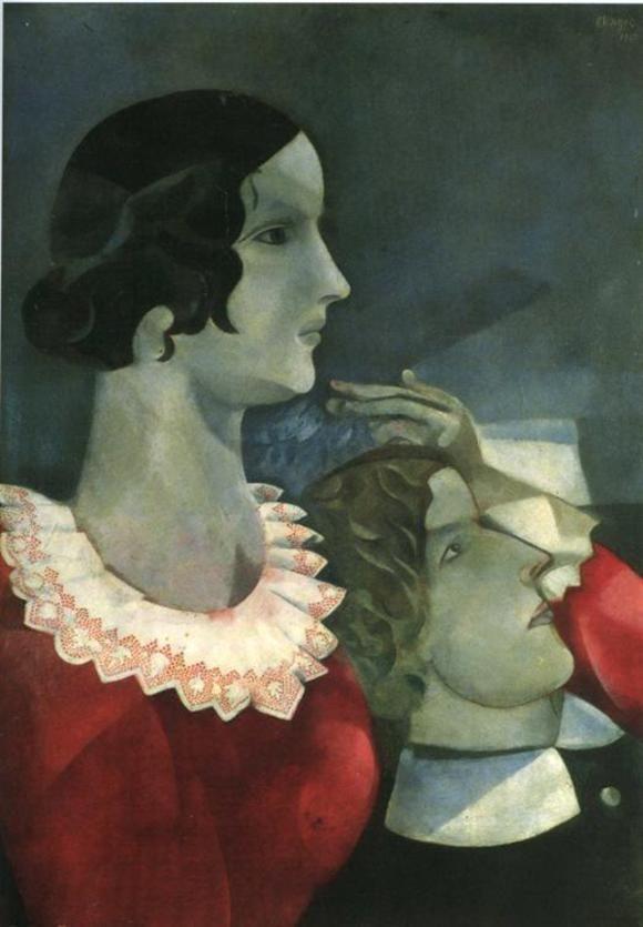 Марк Шагал :: Серые любовники (1917 год)