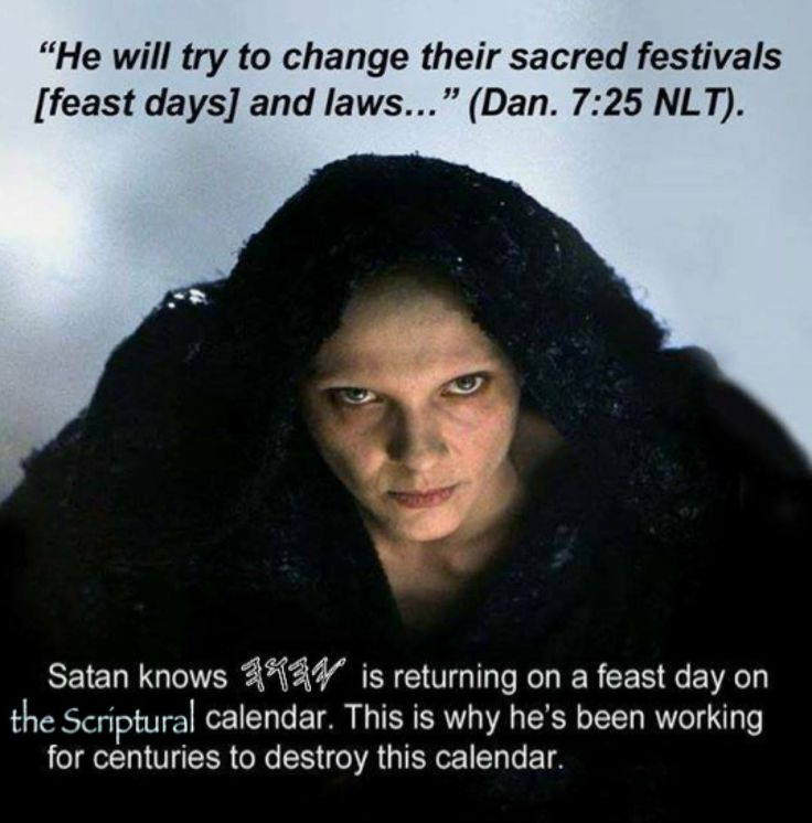 Image result for christmas is satan's feast images