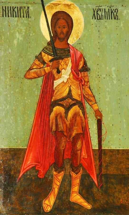 Saint Nikita