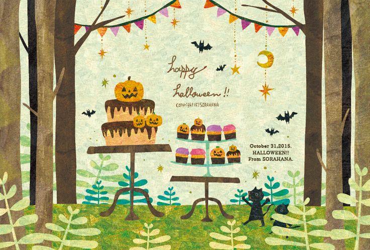 Happy Halloween!! by むうめぐ   CREATORS BANK http://creatorsbank.com/sorahana/works/282308