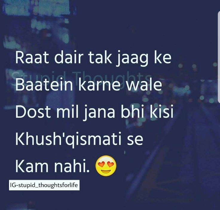 Superior Heart Touching Shayari, Stupid, Dairy, Besties, Qoutes, Dating, Quotations,  Quotes, True Words. Find This Pin And More On Friends 4ever ...