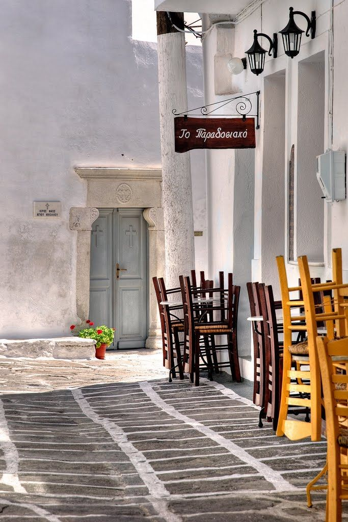 Naoussa, Paros island, Greece. - Selected by www.oiamansion.com in Santorini.
