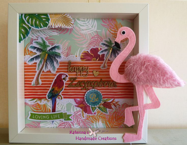 Summer layout with flamingo