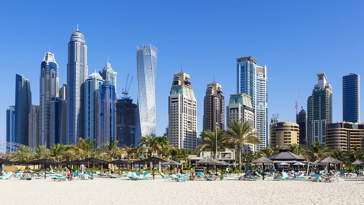 Dubai utazás - OTP Travel Utazási Iroda