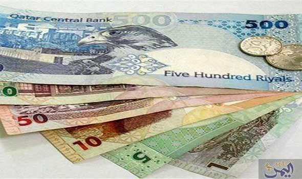 تعرف على سعر الريال القطري مقابل الريال اليمني السبت Good News Currency Qatari