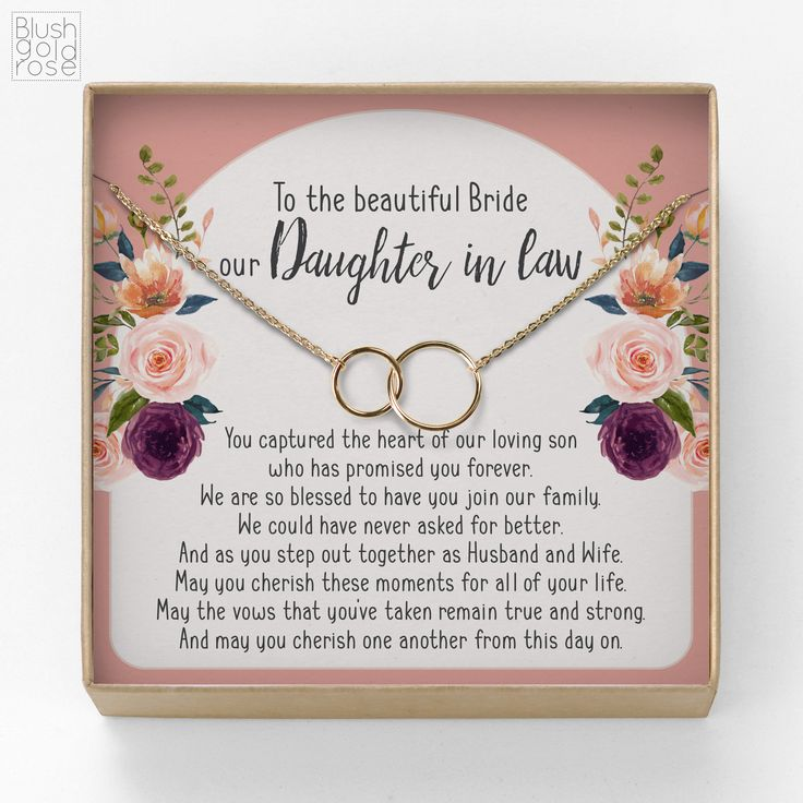 Daughterinlaw gift necklace interlocking circles