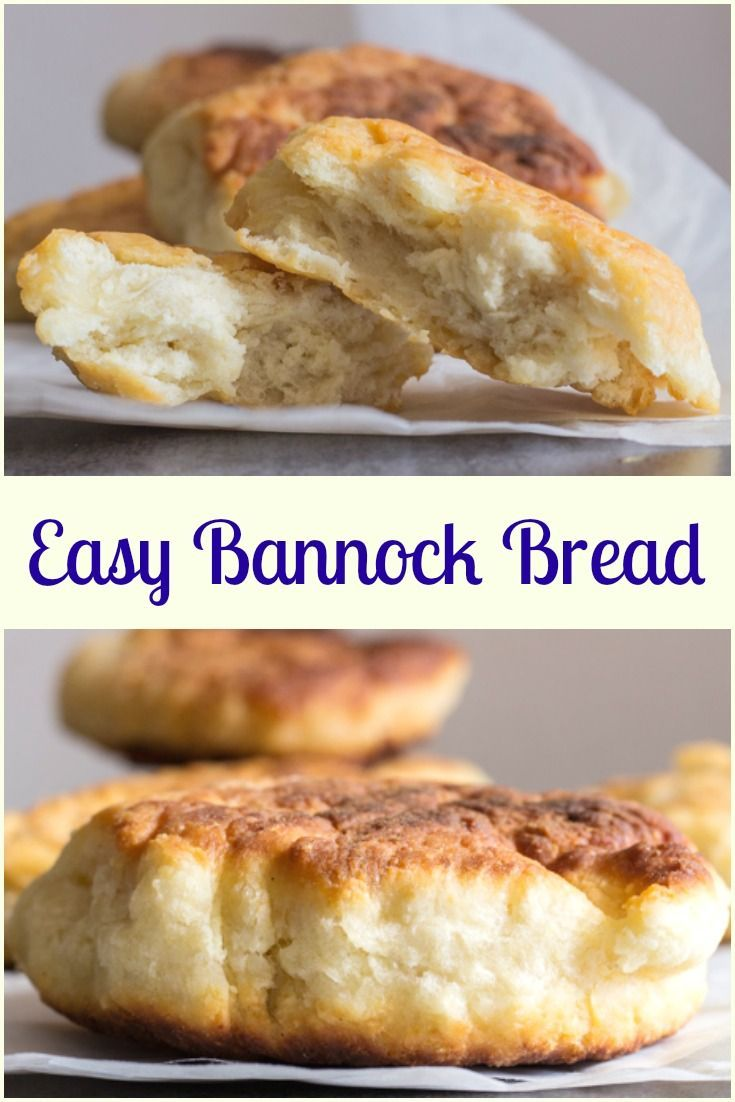 Easy Bannock Bread, a simple fried bread, fast and easy and so delicious, no yeast, the perfect camping, breakfast or side dish. via @https://it.pinterest.com/Italianinkitchn/