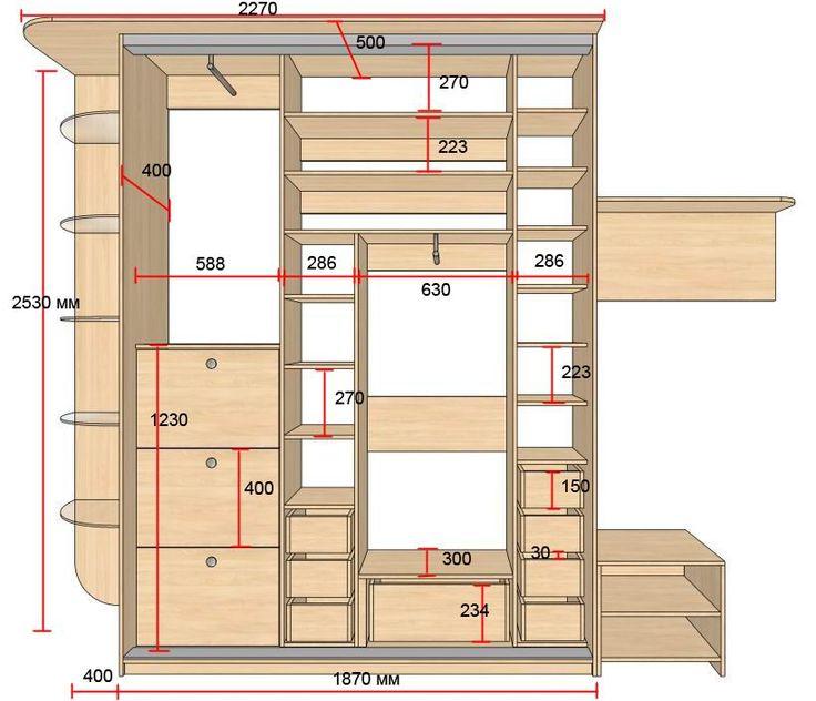 шкаф купе в коридор с размерами