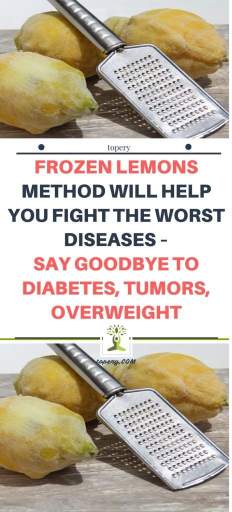 FROZEN LEMONS METHOD WILL HELP YOU FIGHT THE WORST DISEASES – SAY GOODBYE TO DIABETES, TUMORS, OVERWEIGHT!!!