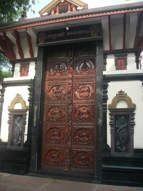 Ayyappan temple Kota Rajasthan by Esskay Iyer