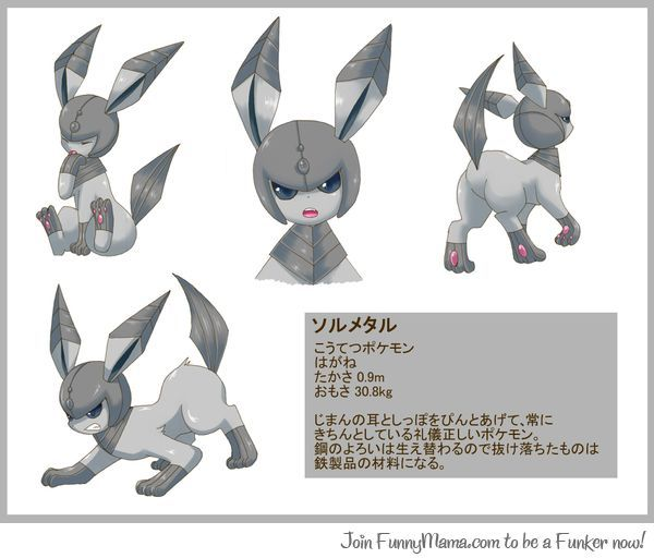 HOW TO Evolve Eevee into Umbreon in Pokemon Ultra Sun and ...