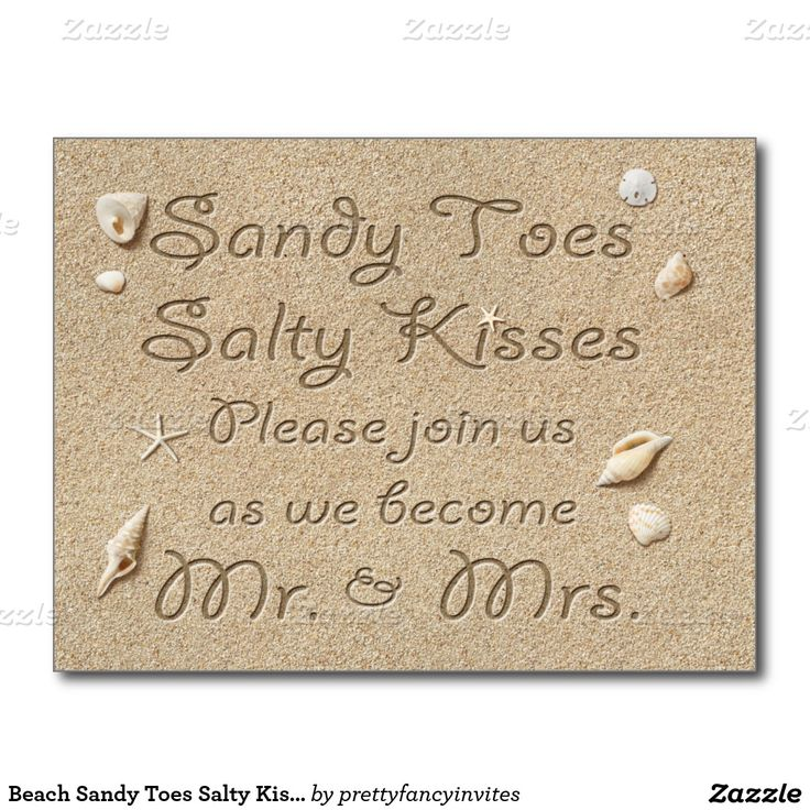 Sandy Toes Salty Kisses please join us as we become Mr. & Mrs. Save the Date Postcard for the beach, destination wedding