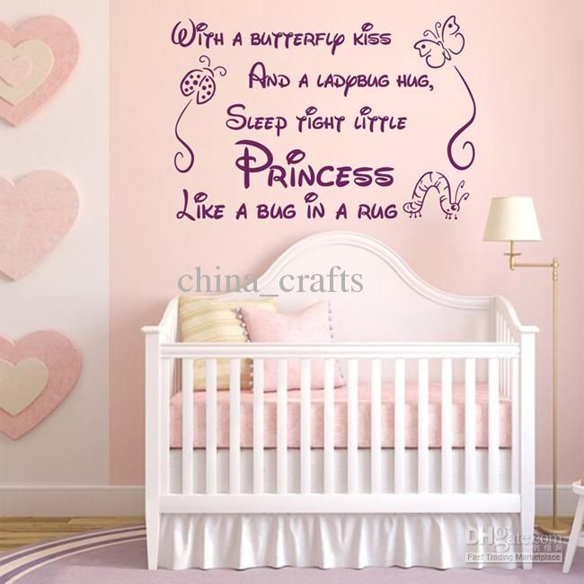 Baby Room Wall Quotes Vinyl Stickers 45x60cm Nursery Decals Kids Decor Art