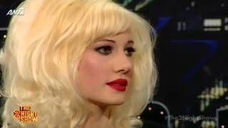 LANA DEL REY INSPIRED MAKE UP TUTORIAL - YouTube