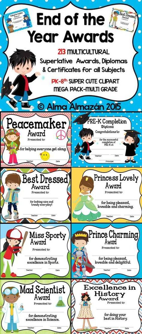 MEGA PACK of 213 super cute end of the year superlative awards, certificates and diplomas for grades PK-8th grade! All awards are multicultural.  Soon to come in Spanish! Created by Alma Almazan