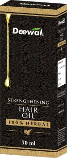 Strengthening Hair Oil  Price: 900.00 Rs. Pack Size: 50.00 ml