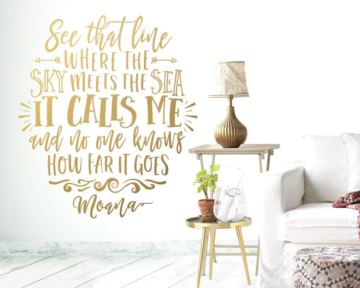 Moana Wall Quote   Moana Inspired Wall Decal, Disney Wall Decal, Nursery  Decal, Part 88