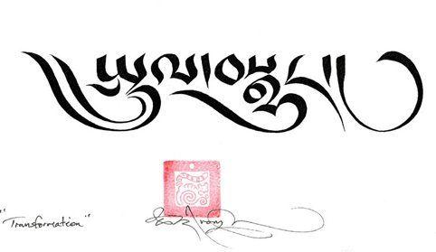 Dzongkha phrasebook