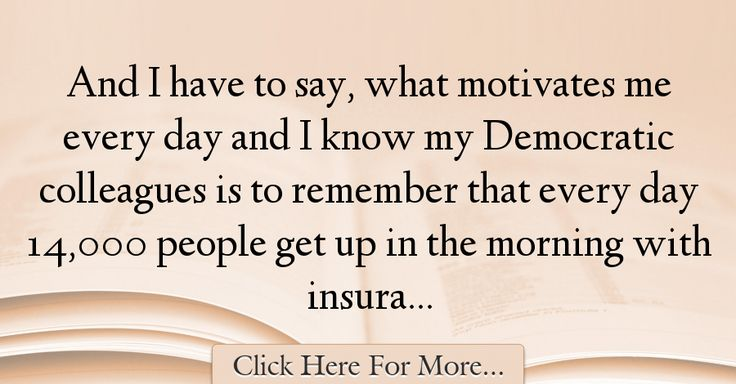 Debbie Stabenow Quotes About Morning - 48627