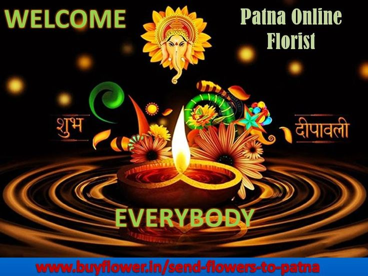 Diwali Is The Famous Festival Of India So I want To Say That Patna Online Is The Also The Best Florist Of The World Throuh Patna Patna Online Florist Everybody Send Flowers To Patna To Your Family Members And Your Lover Also. Get More Details See My WebSite http://www.buyflower.in/send-flowers-to-patna