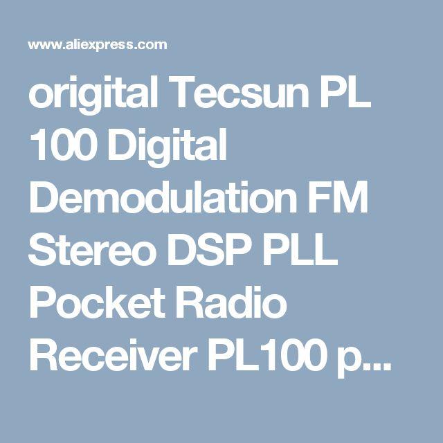 origital Tecsun PL 100 Digital Demodulation FM Stereo DSP PLL Pocket Radio Receiver PL100 portable tecsun radio Free Shipping-in Radio from Consumer Electronics on Aliexpress.com | Alibaba Group