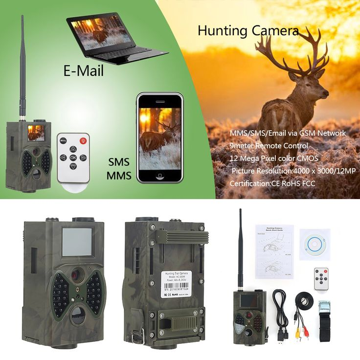 HC300M GPRS/MMS/SMS Digital Infrared Trail Camera HD 1080P With Controller For Hunting HOT