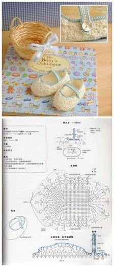 宝宝鞋16