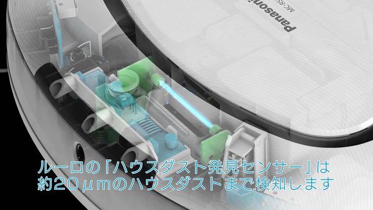 Rulo by Panasonic - aspirador robo
