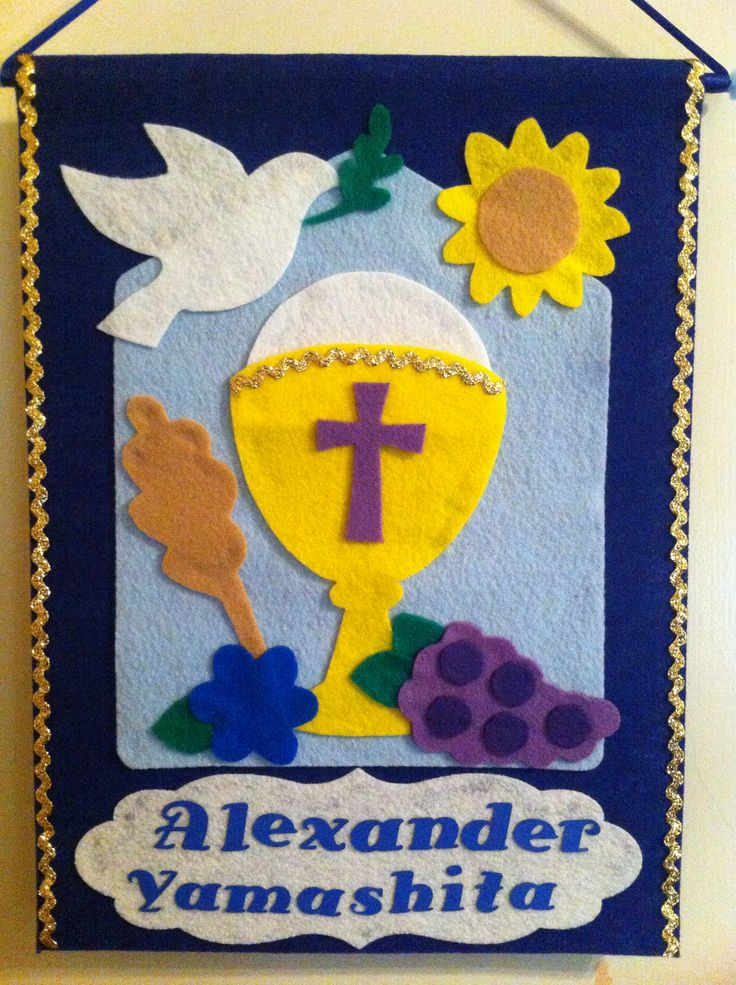 First Communion Banner | 1st communion | Pinterest