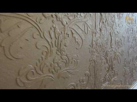 Венецианская штукатурка с золотым трафаретом из потали / Venetian plaster with gold - YouTube
