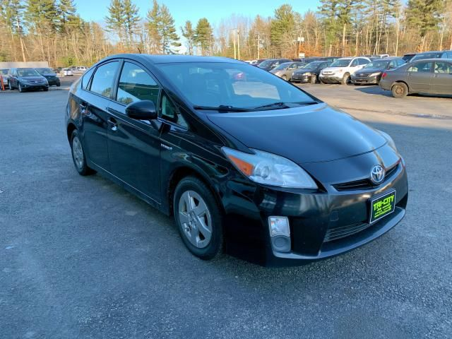 2010 Toyota Prius For Sale Ma North Boston Salvage Cars