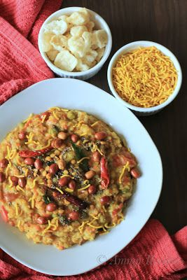 """Bisi bele bhath is a rice-based dish with its origins in the state of Karnataka, India. Bisi-bele-bhaath translates to hot lentil rice in the Kannada language. It is also known as Bisi bele huliyanna, which means """"hot lentil sour rice""""."""