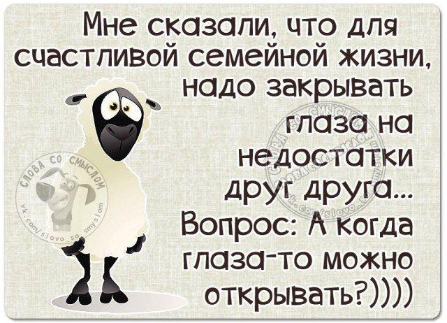 5672049_1471465891_frazki23 (640x462, 88Kb)