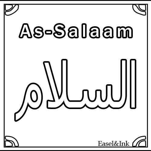 Names of Allah for coloring http://easelandink.forumotion.com/t935-names-of-allah-for-coloring