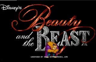 Sega 16bit MD карточные игры: красавица и чудовище-Рев зверя Для 16 бит Sega MegaDrive Genesis игровой консоли