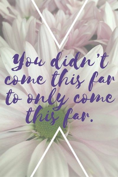 Inspirational Quotes for when Life Just Sucks - Sometimes life gets you down. These quotes will help you stay positive! Click to read or pin for later!