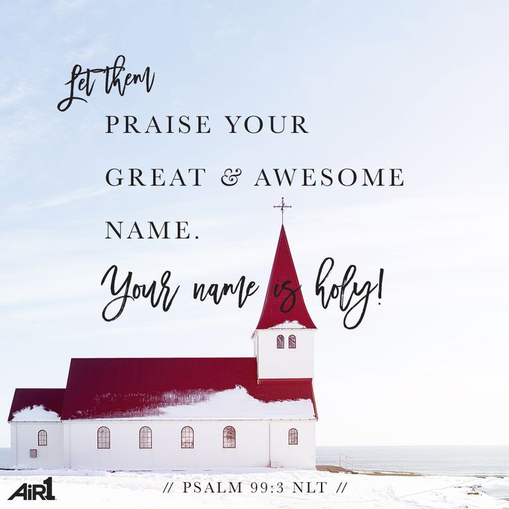 Psalm 99:3