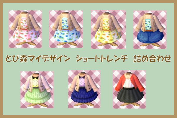 new leaf how to make villagers wear clothes