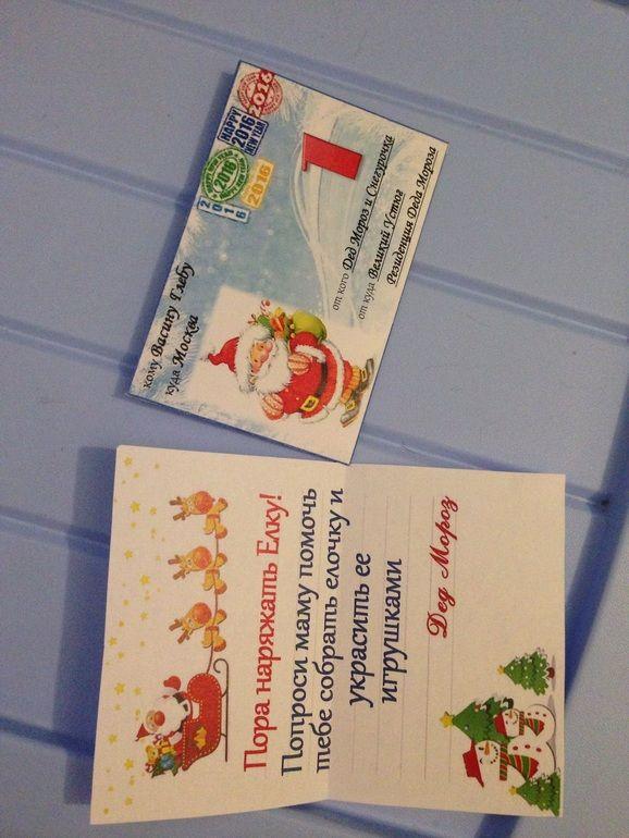 Наш адвент календарь. Ящик для писем Деду Морозу. Предновогодние задания для 2-ух летки.