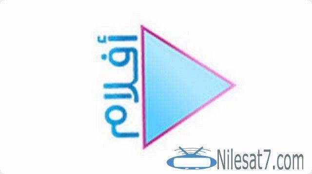 تردد قناة بلاي أفلام الهندية 2020 Play Aflam Tv Play Aflam Play Aflam Tv الافلام الهندية القنوات الهندية Letters Logos Symbols